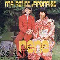 Ma Petite Japonaise